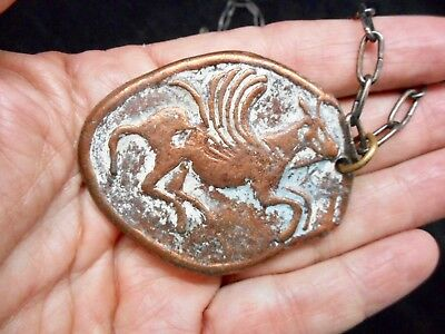 Authentic Vintage Greek Pegasus Horse/Alexander The Great Necklace