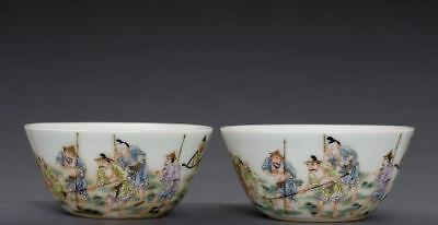 Pair of Rare Chinese Antique Famille Rose Porcelain Cups Marked YongZheng FA062