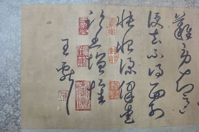 """Very Long Old Chinese Scroll HandWriting Calligraphy """"WangXianZhi"""" Marks"""