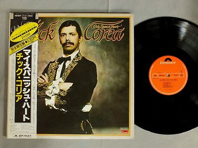 CHICK COREA/MY SPANISH HEART w/OBI JPN 30MJ9010-11