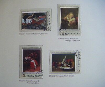 Set of 4  stamps.RUSSIA CCCP.Museum Paintings.Issued 1973