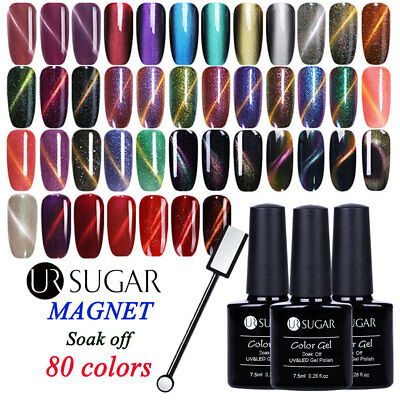 7.5ML UR SUGAR Magnétique Nail Art Vernis à Ongles Semi-permanent UV Gel Polish