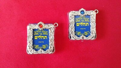 ~  2 Judaica Decorative Psalms / Tehilim / Real Holy Book Miniature  / 100 T