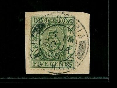 ( HKPNC ) HONG KONG 1938 POSTAL FISCAL 5c LAST DAY USAGE 20th JAN VFU