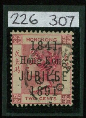 ( HKPNC ) HONG KONG 1891 QV 2c JUBILEE WITH PAPER FOLD VARIETY VFU.RPS CERT.