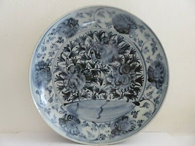 Assiette Chine Epoque Ming  Antique Chinese  Blue And White Plate