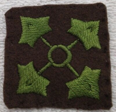 4th Infantry Division  Wool