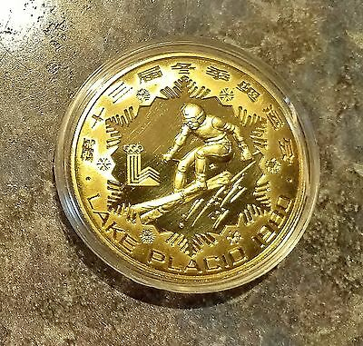 Peoples Republic Of China 1980 Olympic Skiing One Yuan Proof Coin Prc