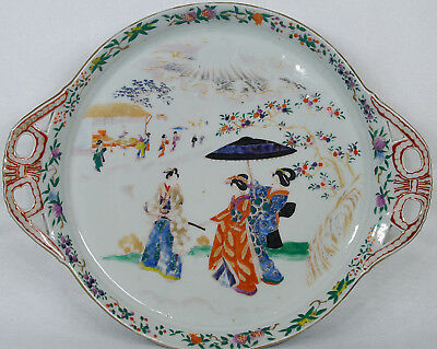 Antique Large Japanese Porcelain Hand Painted Charger Samurai & Geishas Signed