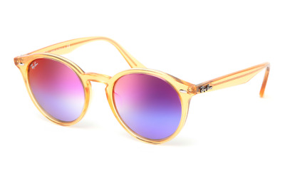 09b163675e Authentic RAY-BAN RB2180F - 6277B1 Sunglasses Yellow  Violet Gradient  NEW   49mm