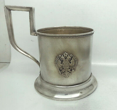 Russian Imperial 84 Silver Tea Glass Holder