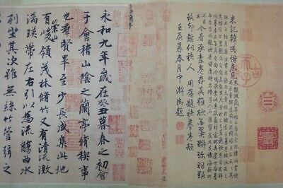 "Very Long Chinese Old Scroll Handwriting ""LanTingBaZhu"" Calligraphy Marks"