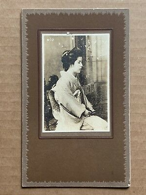 RARE! Antique 1920 Japan Old Photo Portrait of Japanese Young Woman Girl Geisha
