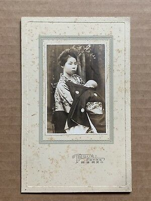 RARE Antique 1920s Japan Old Photo Portrait Japanese Mother & Baby Kimono Woman