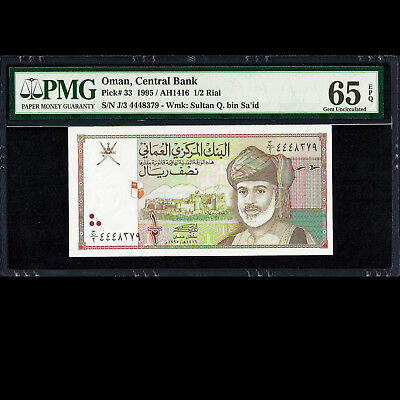 Oman Central Bank 1/2 Rial 1995 PMG 65 GEM UNCIRCULATED EPQ P-33