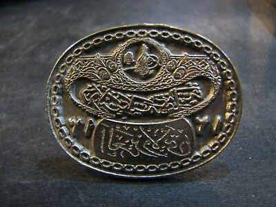 OTTOMAN TURKISH RARE GOVERNMENT or ADMINISTRATION SILVER SEAL