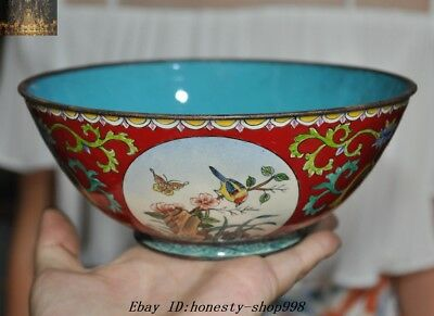 """7"""" Marked Old Chinese Bronze Cloisonne Flower Bird Figure Bowl cup Bowls Statue"""