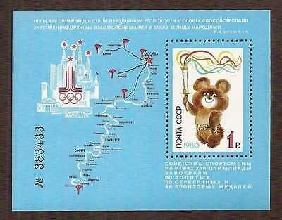 Russia 1980 Moscow Summer Olympics S/S … MNH ** … FREE SHIPPING