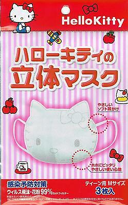Hello Kitty 3D face mask 3pcs  SIZE M for teen