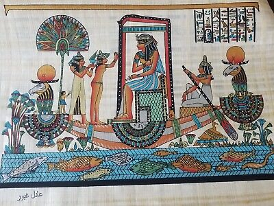Rare Authentic Hand Painted Ancient Egyptian Papyrus Queen Nefertari Night Boat