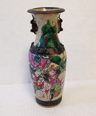"C. 19Th Century Ming Dynasty Type Chinese Vase 8"" Tall X 3"" Wide Rare Antique"