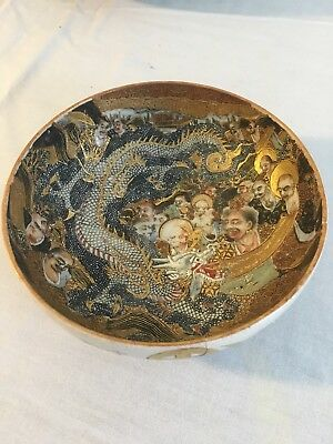 Antique Japanese Signed Satsuma White Dragon Bowl 1800s Meiji Repaired