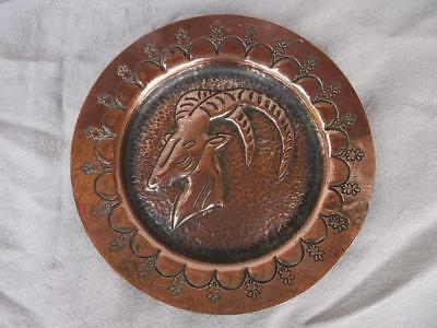 355 / Beautiful Antique Middle Eastern Hand Made Copper Dish With Goat Design