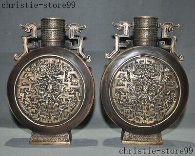 Marked Old Chinese Palace bronze Dragon Peony Flower Zun Cup Bottle Pot Vase Jar