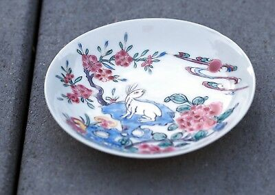 Antique Chinese 18th C Qing Dynasty YongZheng Period Famille Rose Small Plate