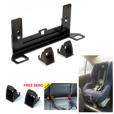 ISOFIX Belt Connector Car Seat Belt Interfaces Guide Bracket Child Safety Seat