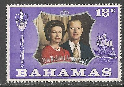 Bahamas #345 (CD324) VF MINT LH - 1972 18c Silver Wedding Issue