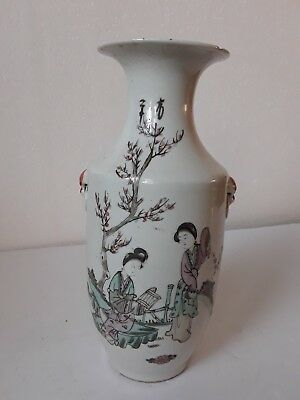 Old Antique Chinese Famille Rose Vase Lion Handle Asian China