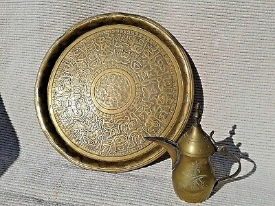 Antique Middle Eastern Arabic Brass Dallah / Coffee Pot & Brass Tray
