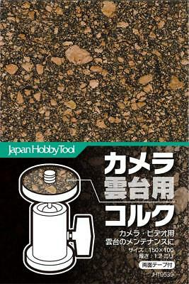 Japan Hobby Tool Cork Sheet for Tripod Heads, Plates, Cameras and Lenses