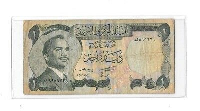 Jordan One Dinar Banknote, 1975-1992 Series, Very Good To Fine Condition