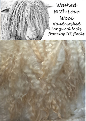Curly Wool Locks. Natural. 20G Wet/needle Felting. Spinning. Dolls. Crafts.
