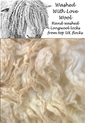 Hand Washed Lleyn Fleece. Wet/needle Felting Spinning. Crafts. Dolls