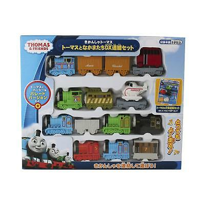 Maruka Thomas and Friends DX Consolidated Train Set w/ Tracking NEW