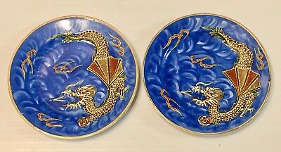 Vintage Nagoya Japan China Dragon Ware 2 dessert Plates-made in Japan