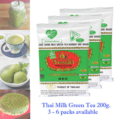 Thai Green Tea Number One Brand Original Mix Hot Iced Drink ChaTraMue HALAL 200g