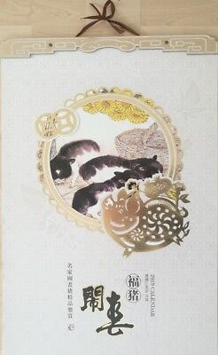 Original aus China  Kunstkalender 2019 - Year of the pig - Nur wenige Exemplare!