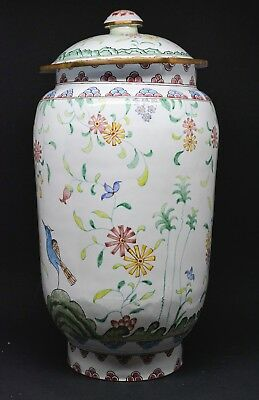 Vintage Chinese Enamel Lidded Urn/Vase ~  12 Inches tall ~