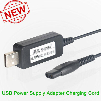 USB Power Supply Adapter Charger Cord For Philips Norelco Shaver Razor A00390