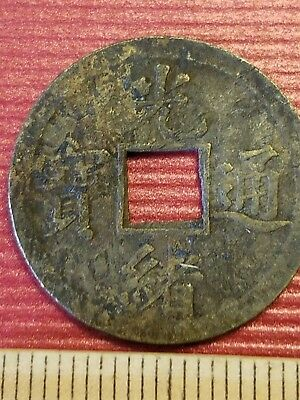 Ancient Chinese coin Kwangtung Dynasty 1875-1908,  very Rare 24 mm, L5, estate