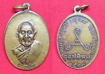 LP See Long Life Monk Coin Pendant Old Thai Buddha Amulet Rare