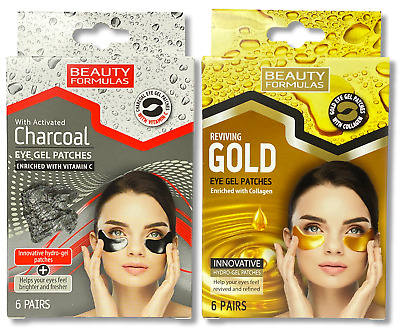 Gold CHARCOAL EYE Mask Patches Collagen Crystal Gel Pad Face Anti Aging Wrinkle