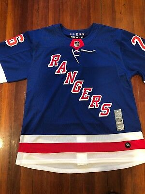 sports shoes ec9e6 e8ccf 26 JIMMY VESEY Jersey New York Rangers Home Adidas Authentic ...