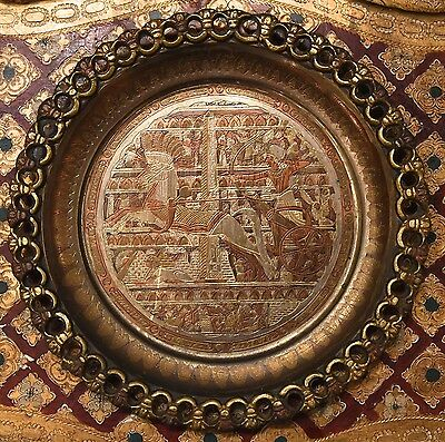 Egyptian Mixed Metal Round Plate Hieroglyphics Vintage Travel Souvenir Wall Art