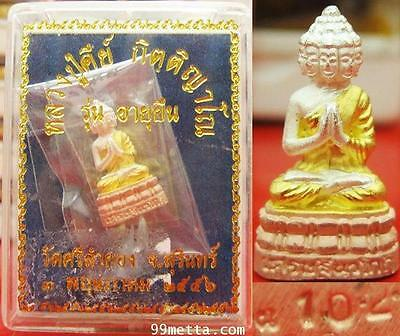 Thai Amulet Lord Buddha 9 Face Nawagot LP KEE Power luck Rich Wealth Protection