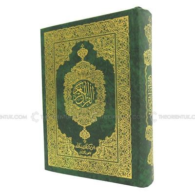 The Holy Quran Hafs Arabic Othmani Script High Quality Medium 20x14cm A5 Size